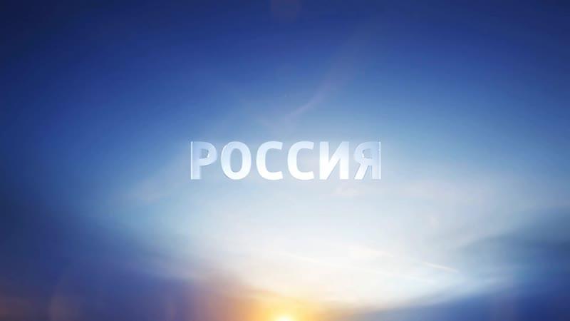Региональные Рекламные заставки (Россия-1, 01.07.2016-2018) Закат с Музыкой 3 канала (02.09.2002-12.01.2004)