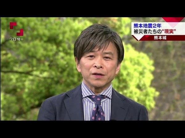 クローズアップ現代+「熊本地震2年・熊本城の難工事に密着/武田ル1250