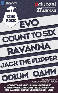 27.04 - KING ROCK - EVO, RAVANNA
