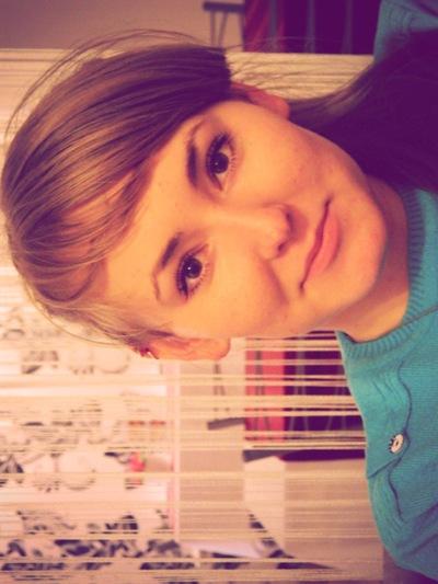 Марина Григорьева, 7 марта 1996, Белебей, id50734254