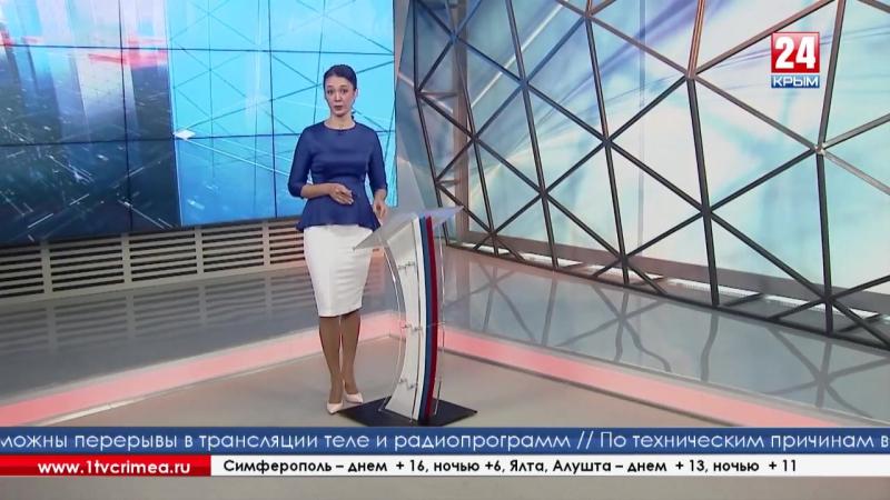 Депутаты могут инициировать проверку работы крымской медицинской комиссии по подтверждению инвалидности