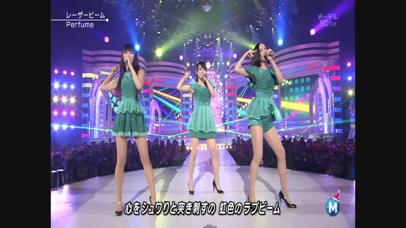 Perfume - Laser Beam Talk (MUSIC STATION SUPER LIVE 2011.12.23)