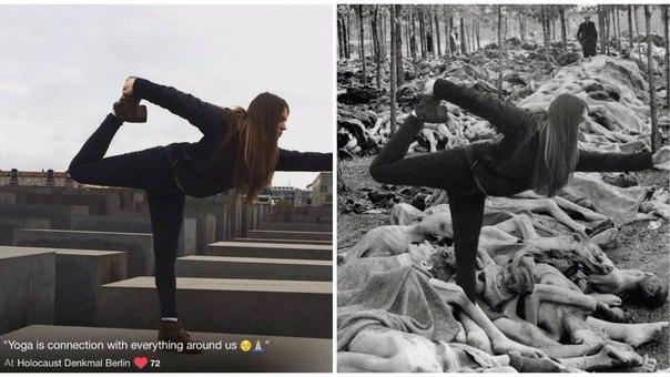 Израильский сатирик создал проект, в котором совместил селфи туристов у берлинского мемориала памяти жертв Холокоста с документальными снимками. По его словам, он хотел продемонстрировать
