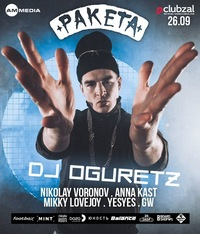 26/09 РАКЕТА: DJ OGURETZ @ CLUBZAL