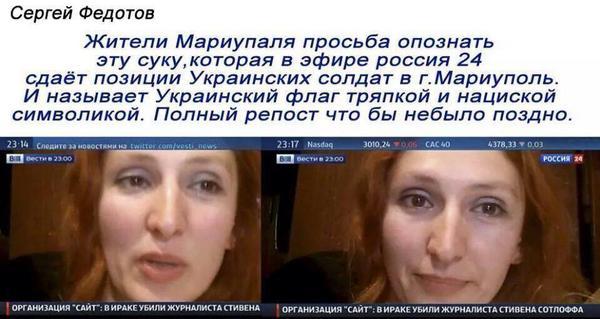 В Одесском совете ректоров отрицают, что проголосовали за Кивалова - Цензор.НЕТ 1010