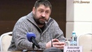 Александр Сладков на канале АТО Донецк в интернет рации Zello