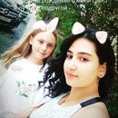 Евгения Наникова фото #7