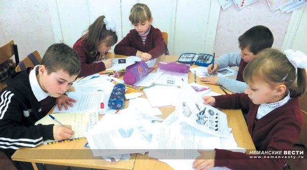 Неманские вести: День науки в нашей школе