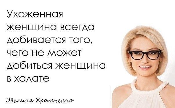 женщина не может:
