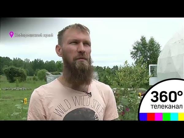 Хабаровский фермер судится с Россельхознадзором из-за своей земли