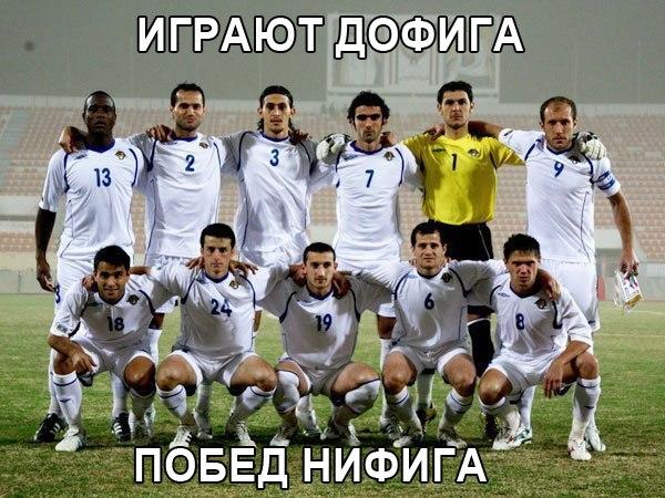 Азербайджан)ахахах