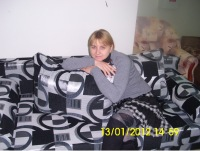 Виктория Буга, 11 февраля 1997, Серов, id153037580