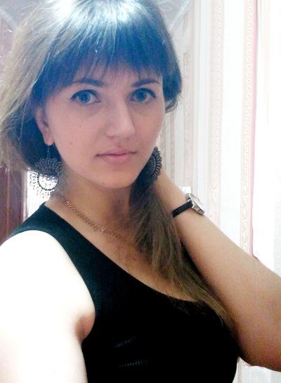 Наташа Алхутова, 15 февраля 1992, Волгодонск, id50056283