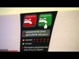 Как работает система защиты от протечек 'Аквасторож'
