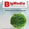 BigMedia Russia