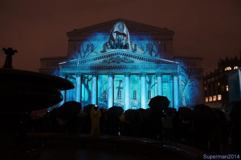 Фестиваль «Круг света»: Большой театр круг света