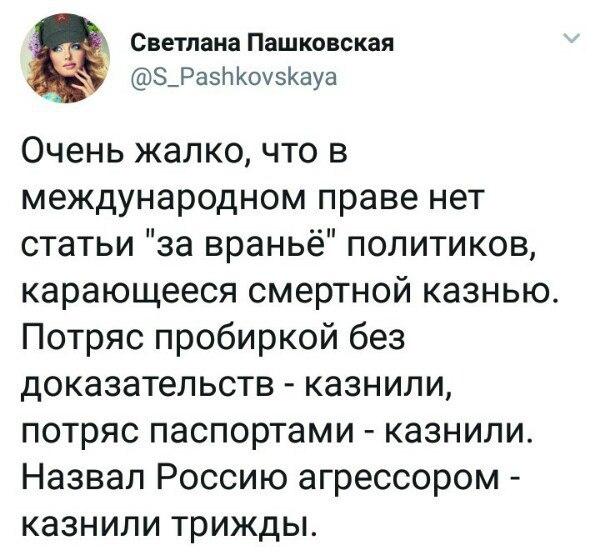 https://pp.userapi.com/c834404/v834404266/4629a/ex8zN0hbAOg.jpg