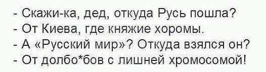 Обмен пленными на Донбассе состоится 29 октября, - ОБСЕ - Цензор.НЕТ 2133