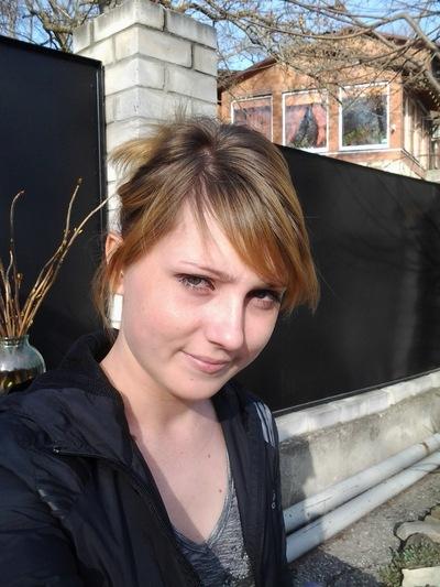 Аленка Антонова, 9 ноября 1991, Арзамас, id112961463