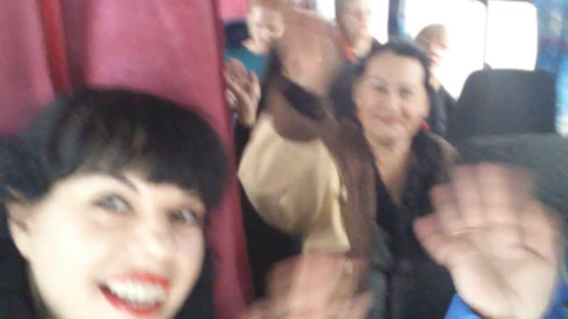 Ирина Звягина life - в автобусе едем на сольный концерт в Учебный театр ТГУ - 8.12.18