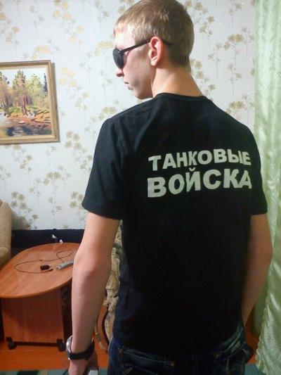 Артем Трефилов, 28 мая , Ворсма, id150635783