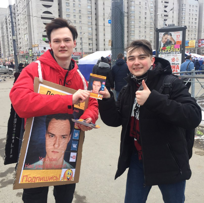 Денис Шмальц | Санкт-Петербург