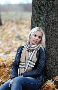 Виктория Новенкова