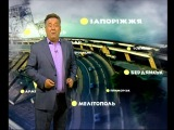 Ранковий прогноз погоди на 20 травня від ICTV 2006 г. были временя раньше)))