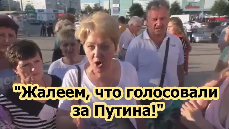 86% Путина Он нам не президент Он просто предатель народа