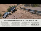 Range Rover Helming a 70-Year Land Rover Heritage Land Rover USA