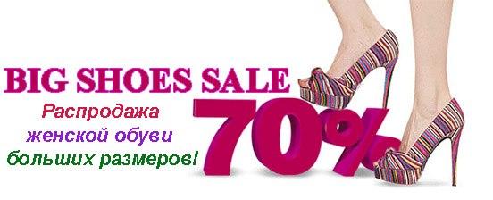 Ботинки тимберленды интернет магазин