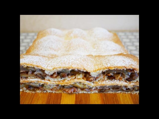 ПИРОГ из ТВОРОЖНОГО теста с ЯБЛОКАМИ ОРЕХАМИ и КОРИЦЕЙ пирог рецепт Пирог с яблоками » Freewka.com - Смотреть онлайн в хорощем качестве
