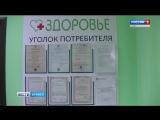 В Брянске отметили юбилей службы следствия МВД