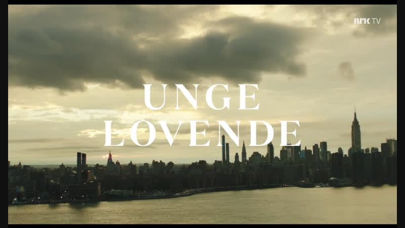 [3x2] UNGE LOVENDE