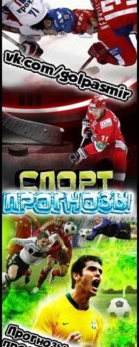 Ставки на спорт Kappara - Kappara ru