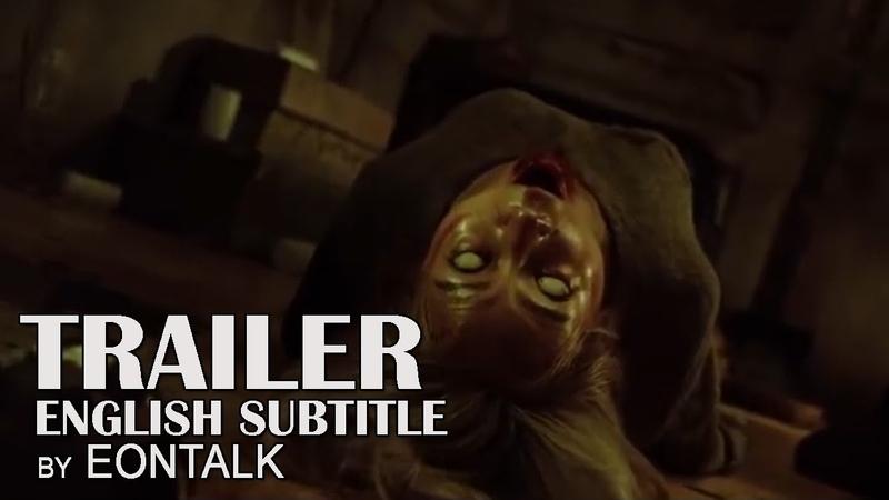 0.0MHz (2019) Movie Trailer 2 | EONTALK