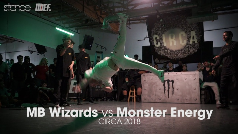 MB Wizards vs Monster Energy [finals] .stance CIRCA 2018 x UDEFtour.org