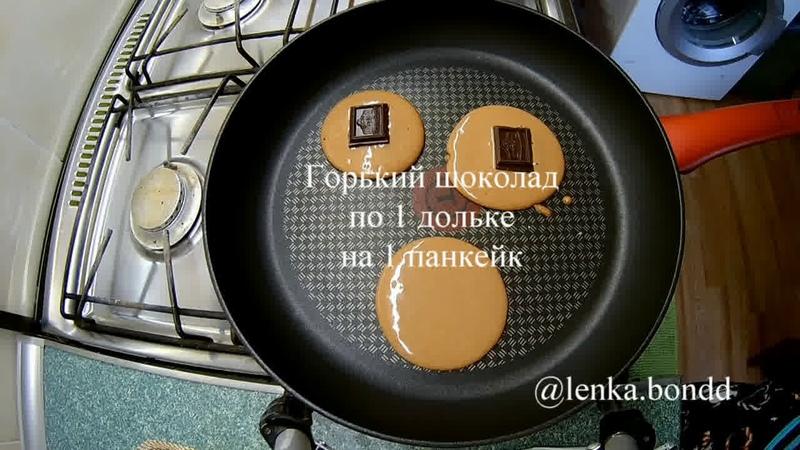 Завтрак • Шоколадные панкейки 2