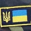 Военная кафедра НАУ