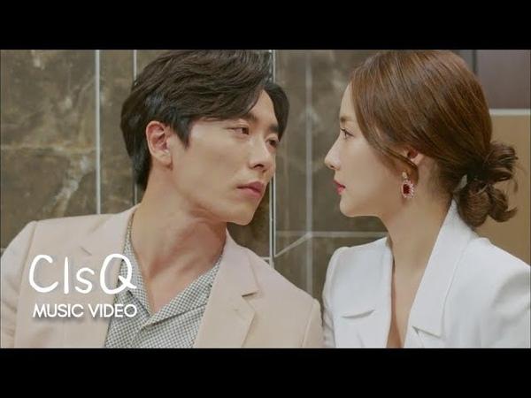 [Her Private Life OST Part 4] Lee Hae-ri (Davichi) - Maybe MV