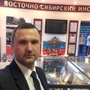 Егор Иванов фото #21