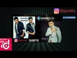 Eldar Ahmedow &amp Rowshen Aman - Sharpyk