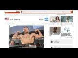 Прогноз и Аналитика боев от MMABets UFC FN 123: Найт-Бенитес, Свонсон-Ортега. Выпуск №45: 6/6