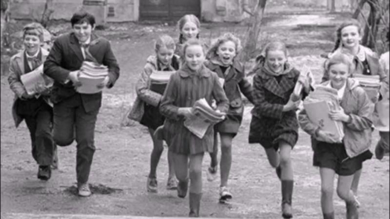 Детям 60-х, 70-х, 80-х посвящается