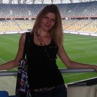 Катрин Слободянюк