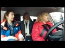 Весёлые Тёти на пежо и ГАИшник / СВЕЖИЕ ВИДЕО про ГАИ 2013