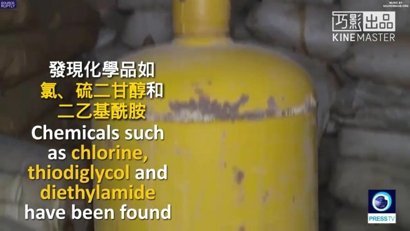 Russia military finds alleged chemical weapons center in Syria's Douma ∣ 19 04 2018 俄羅斯軍方在敘利亞Douma城發現疑似化學武器中心 ∣ 19 04 2018