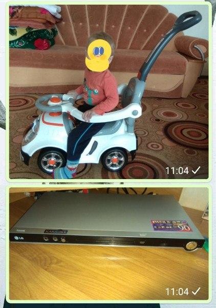 Детская машинка и DVD