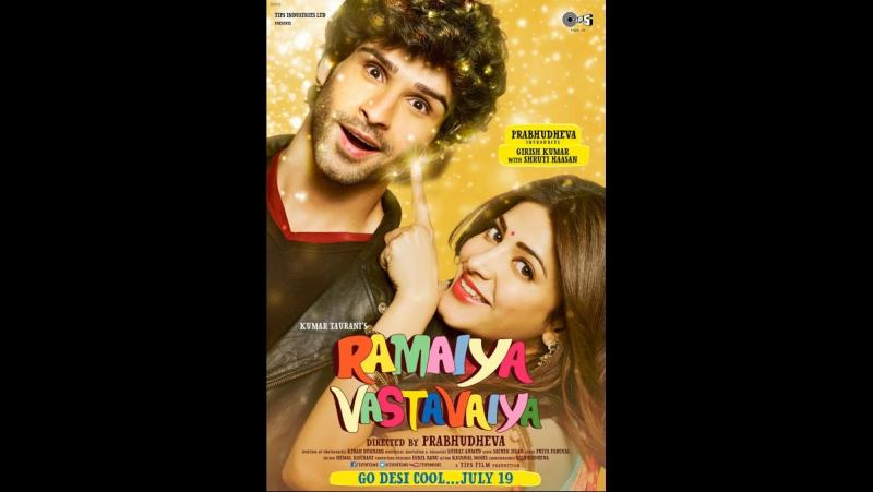 Рамая,ты вернёшься / Всё ради любимой/Ramaiya Vastavaiya (2013)