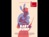 Бэби-бум _ Baby Bump (2015) Польша